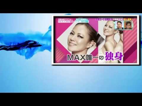 モシモノふたり 7月27日 MAX・LINAとパンサー向井が2泊3日同居生活 - YouTube
