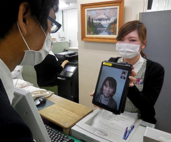 京都 外国人増えて「患者」も急増 困惑の病院 24時間通訳タブレット端末導入(1/2ページ) - 産経WEST
