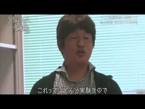 宮﨑駿監督にガチギレされるドワンゴ会長川上氏 - YouTube