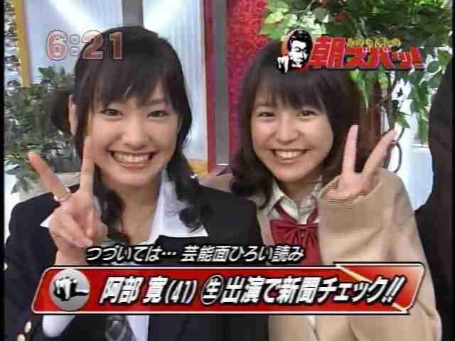 【モデル】「中国のガッキー」が日本のCM初出演 歌手デビュー目指し日本での活動本格化 YouTube動画>13本 ->画像>147枚