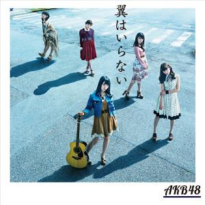 AKB48「翼はいらない」144万枚突破で25作連続ミリオン達成