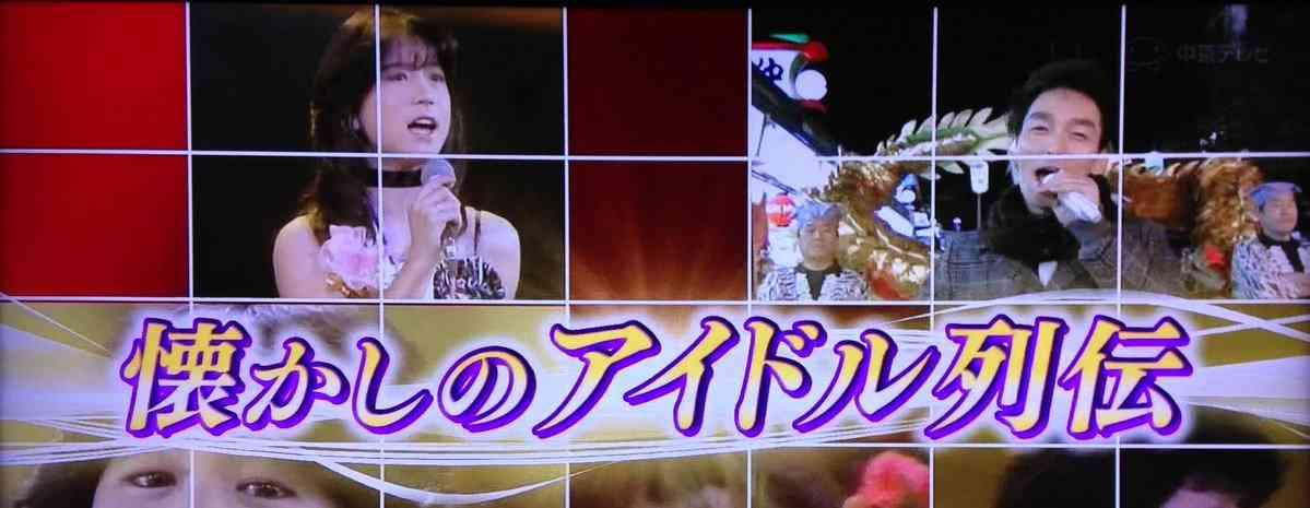 「懐かしのアイドル」としてSMAP紹介、『ベストヒット歌謡祭』にファン怒り心頭!