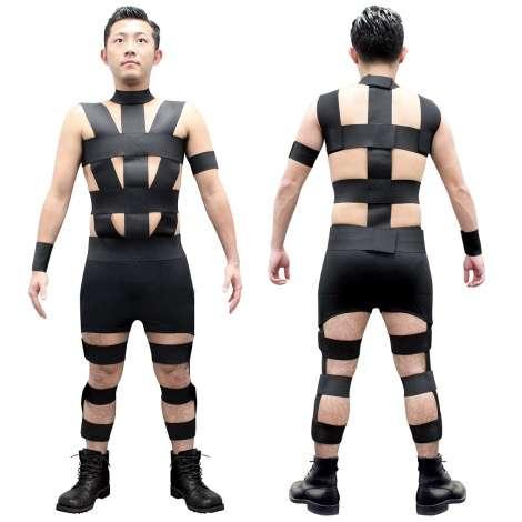 T.M.Revolution公式「HOT LIMIT」スーツ、ついに完成 全国ドン・キホーテで販売