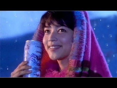 サッポロ冬物語 CM 1995年 「屋根の上の仲間たち」篇 曲 カズン - YouTube