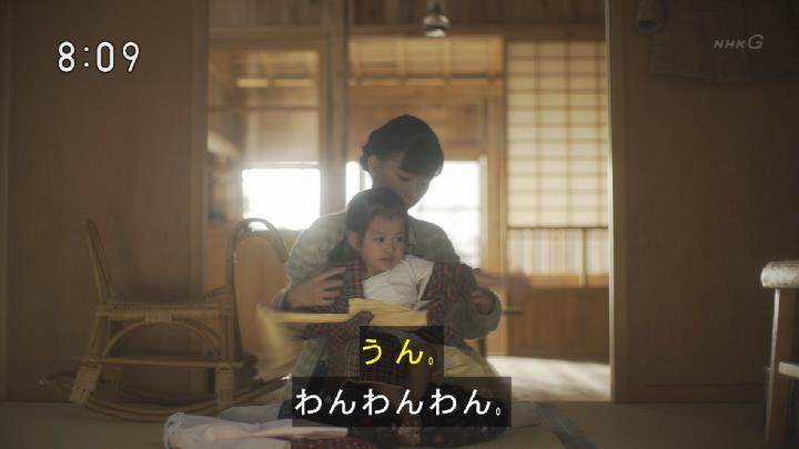 今週の「べっぴんさん」【未来】