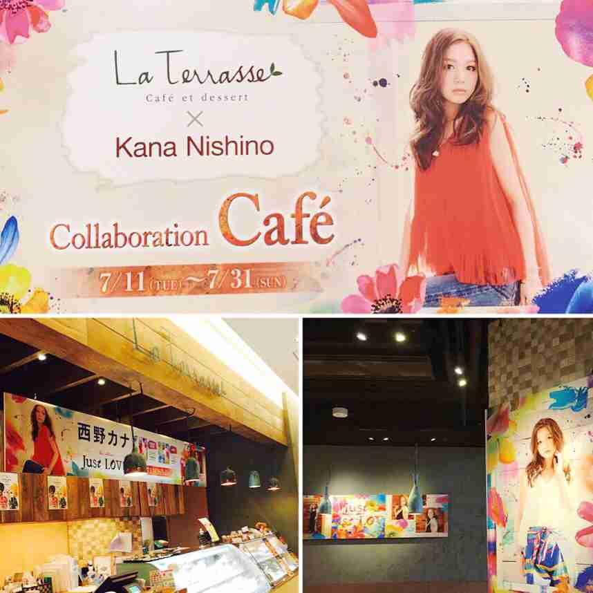 西野カナプロデュースのカフェがあったら