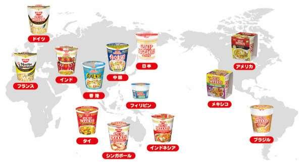 世界で1番? 香港版カップヌードル、日本販売へ