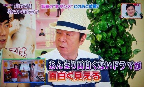 """藤井隆、逃げ恥""""恋ダンス""""をホットホットに練習中「タカスィー!! きたーー!!」"""