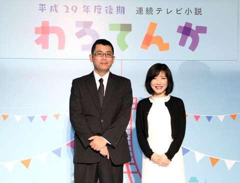 <朝ドラ>17年後期は大阪制作の「わろてんか」 ヒロインのモデルは吉本興業創業者 (まんたんウェブ) - Yahoo!ニュース