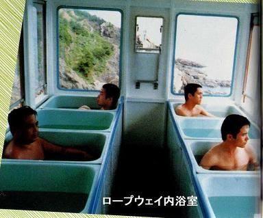 温泉につかりながらジェットコースターに乗れる!?「湯~園地」計画を別府市長が発表!