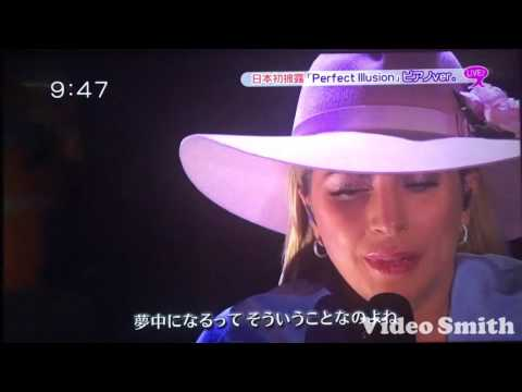 レディーガガ Perfect Illusion ピアノversion - YouTube