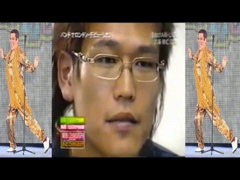 ピコ太郎10年前TVでの夢を現実にしていた!衝撃映像PPAP(PIKOTARO)Pen pineapple apple pen - YouTube