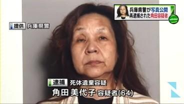 死亡女性になりすまし4700万円詐取などの疑い、4人逮捕