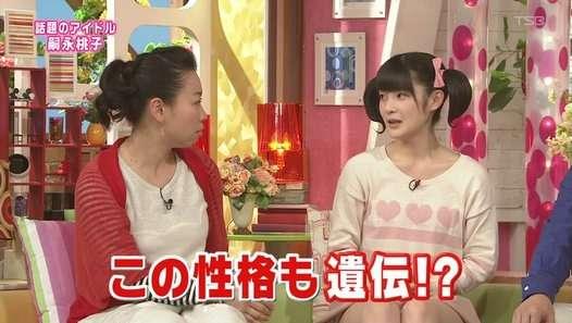 嗣永桃子 メレンゲの気持ち(2013.3.9) HD - Dailymotion動画