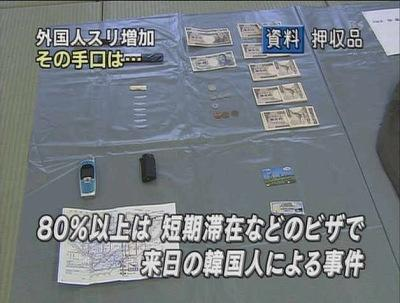 興福寺、防犯カメラに液体かけるしぐさの男…新たに橿原神宮、東大寺でも被害判明