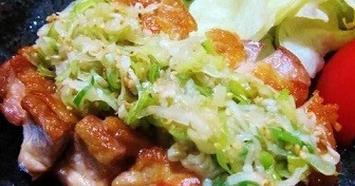 ご飯が進む♪パリパリチキンのネギ塩だれ by shokenママ [クックパッド] 簡単おいしいみんなのレシピが253万品