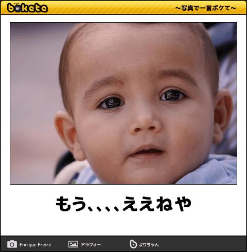 関ジャニ∞丸山隆平との密会で大ひんしゅく?平愛梨が女性から嫌われるワケ