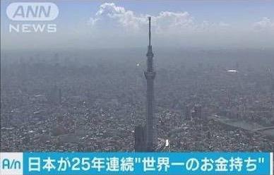 日本人2人に1人がガン発症! 東京23区ガン死亡率1位を記録したのは墨田区…3度ガンになった墨田区民が激白