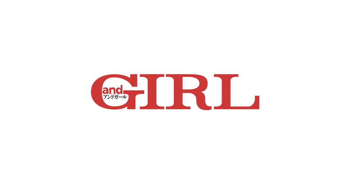 キラ★メン総選挙2016【投票結果発表】 – andGIRL – アンドガールのオフィシャルサイト