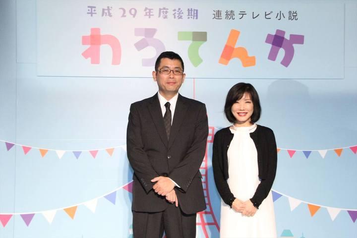 朝ドラ:17年後期は大阪制作の「わろてんか」 ヒロインのモデルは吉本興業創業者 - MANTANWEB(まんたんウェブ)