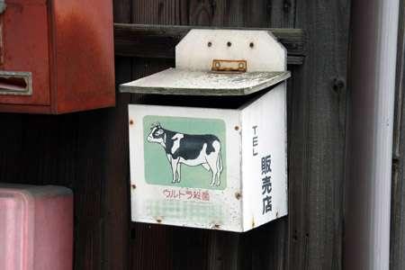2年間無給で牛乳配達 40代女性、「辞めたら高齢者が困る」と我慢 青森の会社と経営者を書類送検