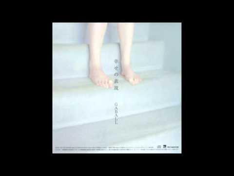 GABALL「幸せの表現」 (2003年8月6日・オリコン21位・日本テレビ系列「14ヶ月~妻が子供に還っていく~」主題歌)