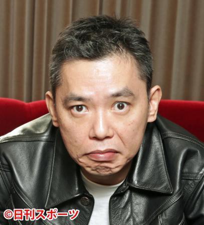 太田光、亡くなった母入院中にも病院で過激ネタ連発 (日刊スポーツ) - Yahoo!ニュース