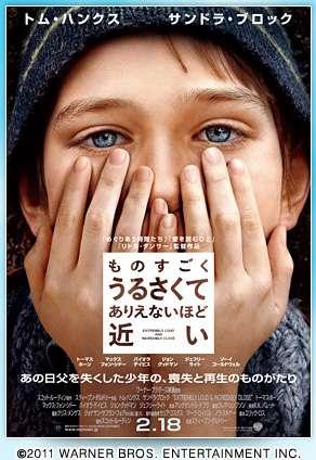 今までで1番泣いたドラマ、映画