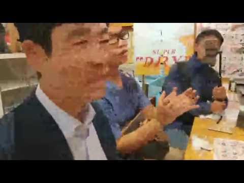 韓国人が「市場ずし」に乗り込み無理やり謝罪させる【わさび寿司】 - YouTube
