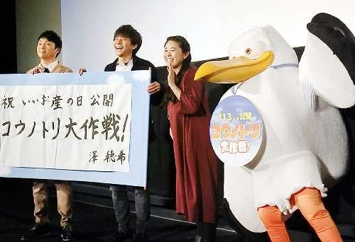 1月出産予定の澤穂希さん「腹筋ありすぎて」おなかふくらまない : スポーツ報知