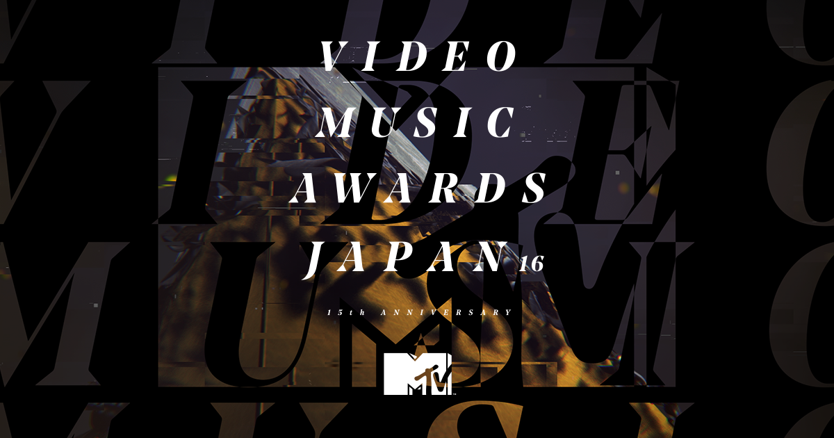 WINNERS | MTV VMAJ 2016