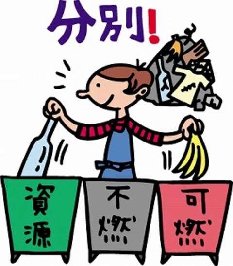 日本はゴミの分別をもうやめよう。武田教授が指摘する日本人の悪癖
