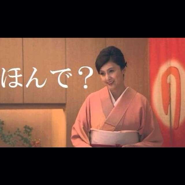 藤原紀香を笑いものにした嵐・櫻井翔「水素水…藤原紀香と一緒じゃん!」