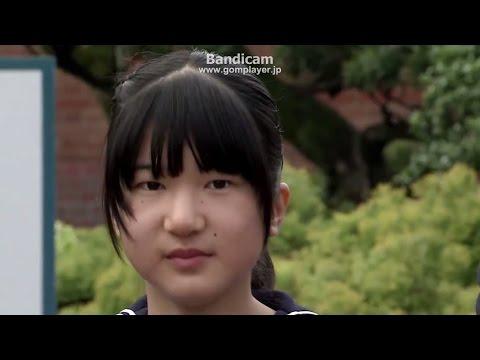 【レア動画】 貴重な愛子さまの生音声とセーラー服姿 - YouTube
