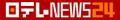 「点滴に異物混入」 横浜市の大口病院が入院病棟を閉鎖へ - ライブドアニュース