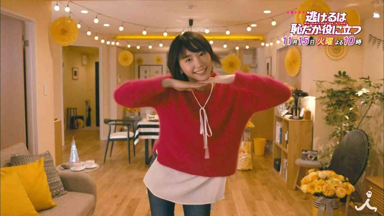 【公式】「恋ダンス」フルver.+第6話予告 11/15(火)『逃げるは恥だが役に立つ』【TBS】 - YouTube