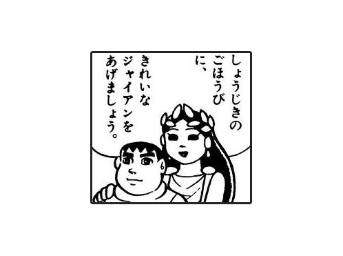 東出昌大 結婚「そんなにいいものだと薦められない」 池松壮亮と菅田将暉に