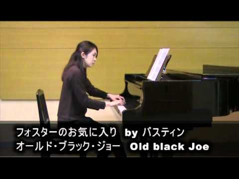 オールド・ブラック・ジョー - YouTube