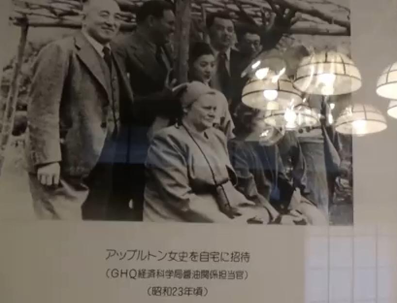やっぱり!! 正田家とGHQの癒着。美智子さま入内を仕組んだGHQ 《転載ご自由に》 - BBの覚醒記録。無知から来る親中親韓から離脱、日本人としての目覚めの記録。