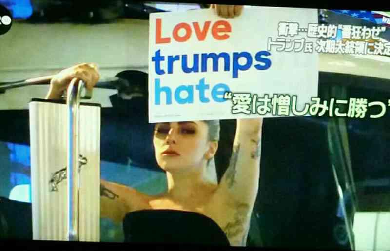 レディー・ガガ大迷惑 日テレ「酷過ぎる」誤訳…「Love trumps hate」を「トランプは嫌い」