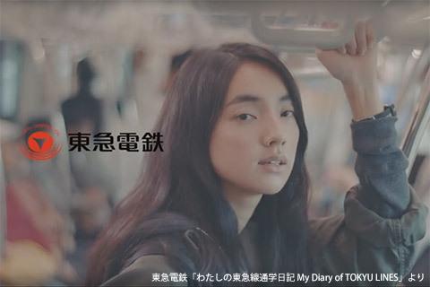 車内化粧CMで注目 「ベッキー損失」を埋める新人女優・仁村紗和 (デイリー新潮) - Yahoo!ニュース
