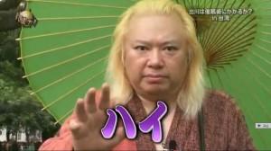 菅田将暉、催眠術に全くかからず話題に「こんなの見たことないですよね」