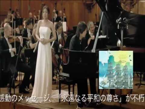 "YUNA ITO -""GATE"" PV (Sample Clip!) 伊藤由奈 Joint Copyright / Usage Sony & GNDF. - YouTube"