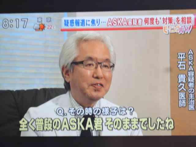 ASKA主治医・平石医師、紅白当日特設外来を設けたことも…出場歌手はほぼ患者?