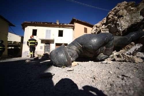 イタリアの神父、地震は「同性カップルの権利認めた罰」 写真2枚 国際ニュース:AFPBB News