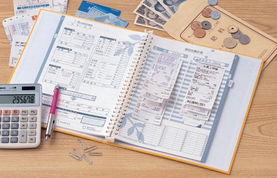 家計簿ってつけてますか