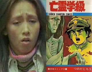 妻・工藤静香が要求?木村拓哉の新ドラマ