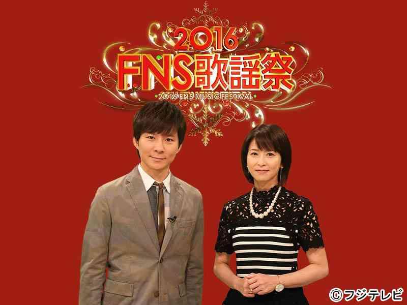 『FNS歌謡祭』第3弾アーティスト22組&コラボ楽曲を発表 | ニュース | テレビドガッチ