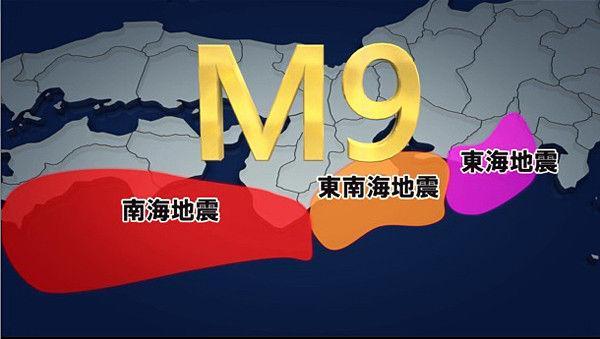 ついにやばい・・・和歌山で震度4の前震?南海トラフ地震の予兆が揃ってきている。 - NAVER まとめ