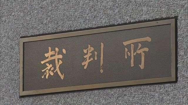 家族5人死傷事故 2人の被告に懲役23年 札幌地裁 | NHKニュース